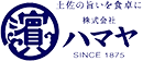 株式会社ハマヤ