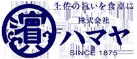高知県四万十の鰹のたたきをお取り寄せ販売するなら株式会社ハマヤ