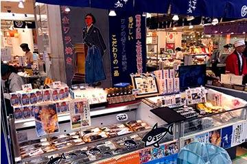 高知県四万十から土佐の旨いをご家庭に通販でお届けします。鰹のたたきなど人気商品を販売中。